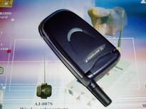 Micro camera zabudovaná v GSM telefóne z VF vysielačom